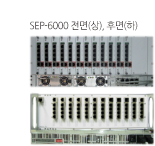 SEP/SOP System Picture